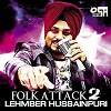 Folk Attack 2 (Lehmber Hussainpuri)