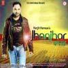 Jhanjar (Harjit Harman)