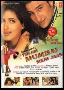 Yeh Hai Mumbai Meri Jaan (1996)