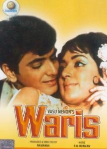 Waris (1969)