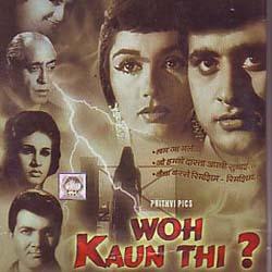Woh Kaun Thi? (1964)