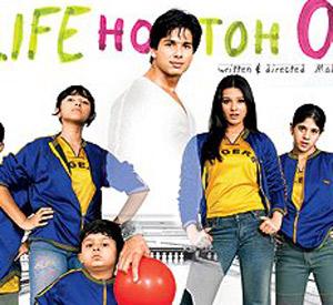 Vaah! Life Ho Toh Aisi (2005)