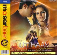 Amazon.com: Utthaan: Neha Dhupia, Priyanshu Chatterjee