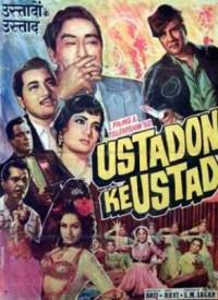 Ustadon Ke Ustad (1963)