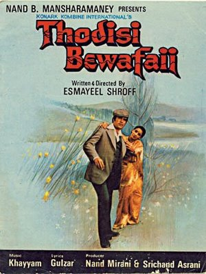 Thodisi Bewafaii (1980)