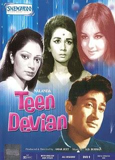 Teen Deviyan (1965)