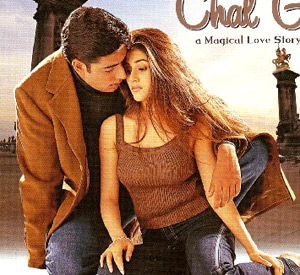 Tera Jadoo Chal Gayaa (2000)