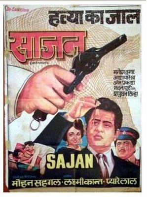 Saajan (1969)