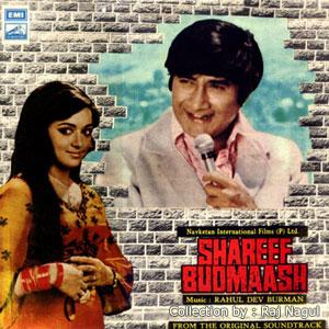 Shareef Badmash (1973)