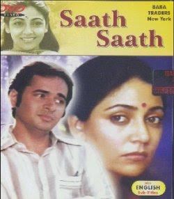 Saath Saath (1982)