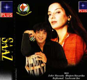 Saaz (1998)