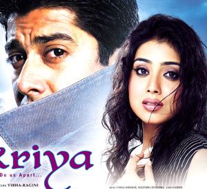 Shukriya (2004)