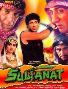 Sultanat (1985)