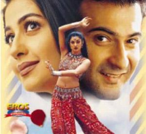 Sirf Tum (1999)