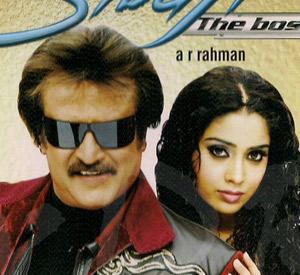 Sivaji: The Boss (2010)