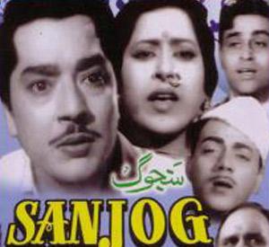 Sanjog (1961)