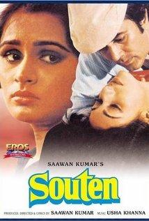 Souten (1983)