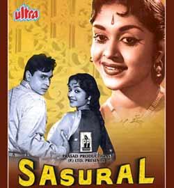 Sasural (1961)