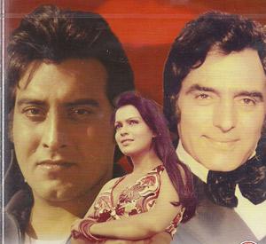 Qurbani (1980)