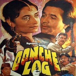 Oonche Log (1985)