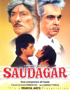 Saudagar (1991)