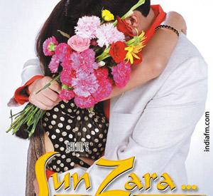 Sun Zarra (2006)