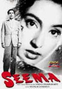 Seema (1955)