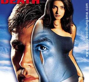 International Khiladi (1999)
