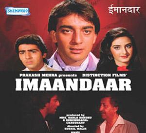 Imaandaar (1986)