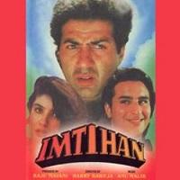 Imtihaan (1995)
