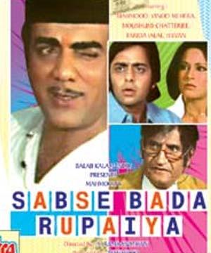 Sabse Bada Rupaiya (1976)