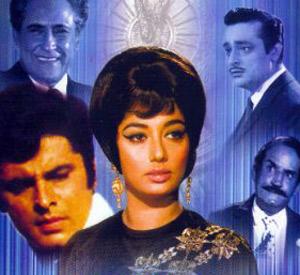 Intaqam (1969)