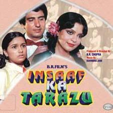 Insaaf Ka Tarazu (1980)