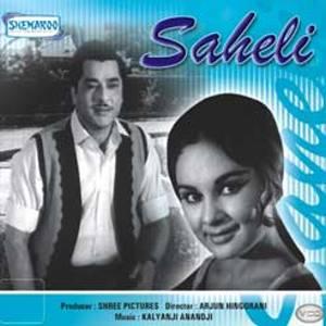 Saheli (1965)