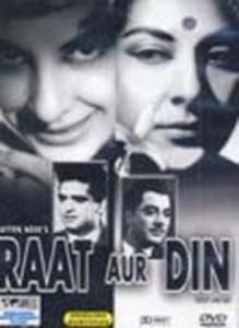 Raat Aur Din (1967)
