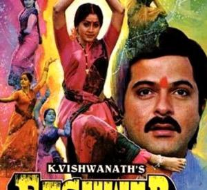 Eeshwar (1989)
