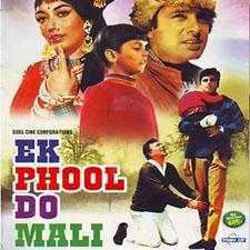 Ek Phool Do Mali (1969)