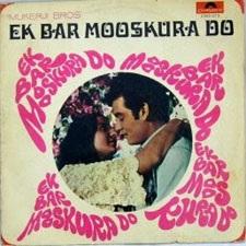 Ek Baar Muskura Do (1972)