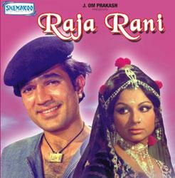 Raja Rani (1973)