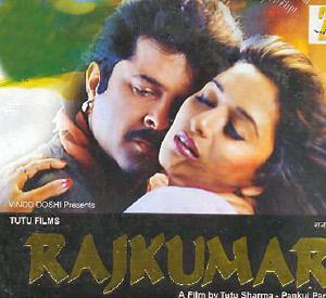 Rajkumar (1996)