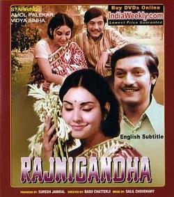 Rajnigandha (1972)