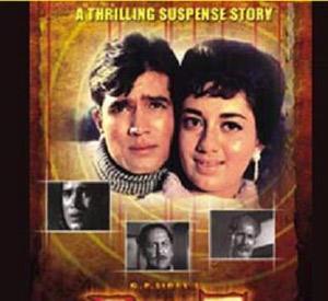 Raaz (1966)