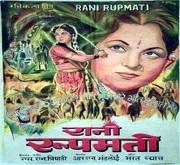 Rani Rupmati (1959)