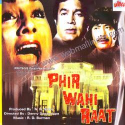Phir Wohi Raat (1980)