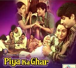 Piya Ka Ghar (1972)