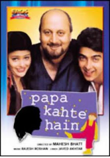 Papa Kahte Hain (1996)