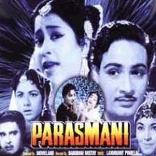 Parasmani (1963)