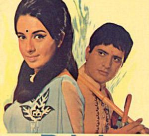 Pehchan (1970)