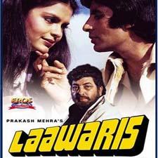 Lawaris (1981)