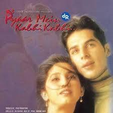 Pyaar Mein Kabhi Kabhi (1999)